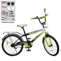 Велосипед подростковый для мальчика 7-12 лет 20 дюймов черно-бело-салатый(мат),свет, звонок, PROF1 SY2054
