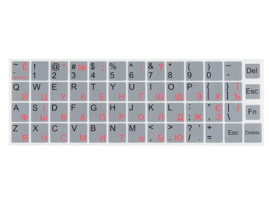 Наклейки на клавіатуру BRAIN silver (STBRNTRSILVER)