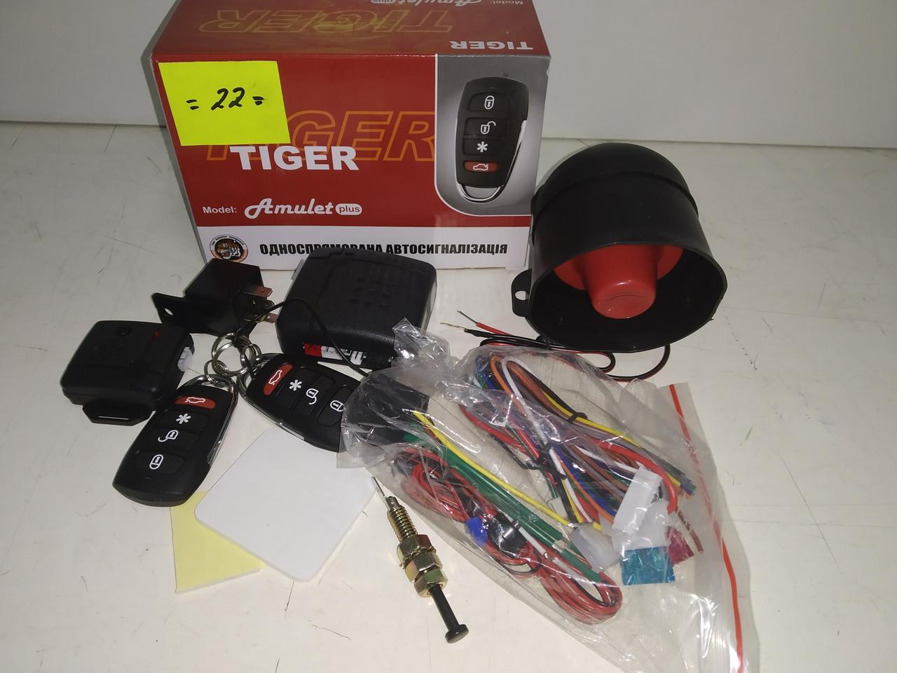 Автосигналізація Tiger Amulet Plus