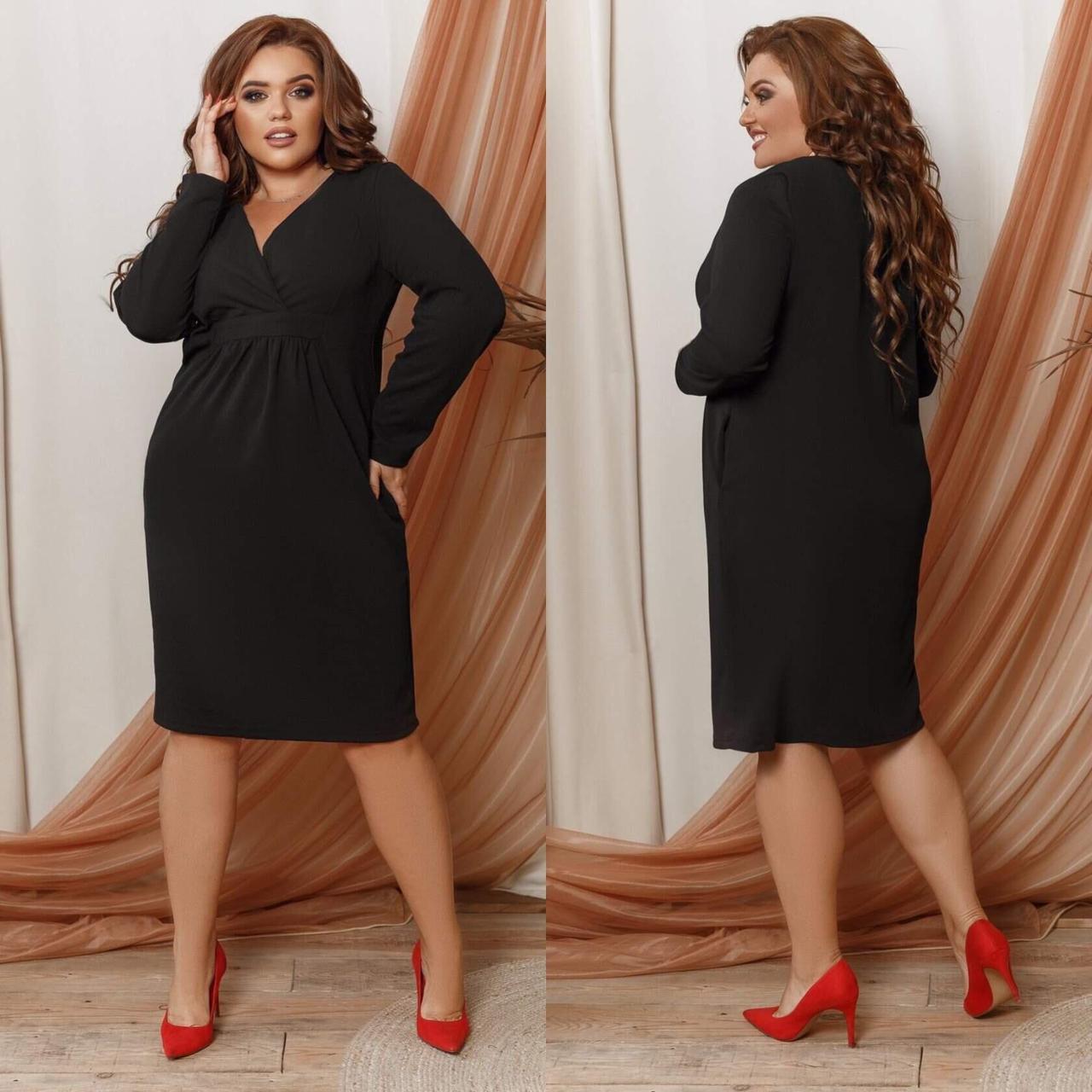 """Стильное женское платье с V-образным вырезом, ткань """"Креп-дайвинг"""" 64, 68 размер 64"""