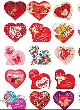 Валентинка двойная 8см на 7см с рисунком и поздравлением открытка сердечко на 14 февраля ассорти