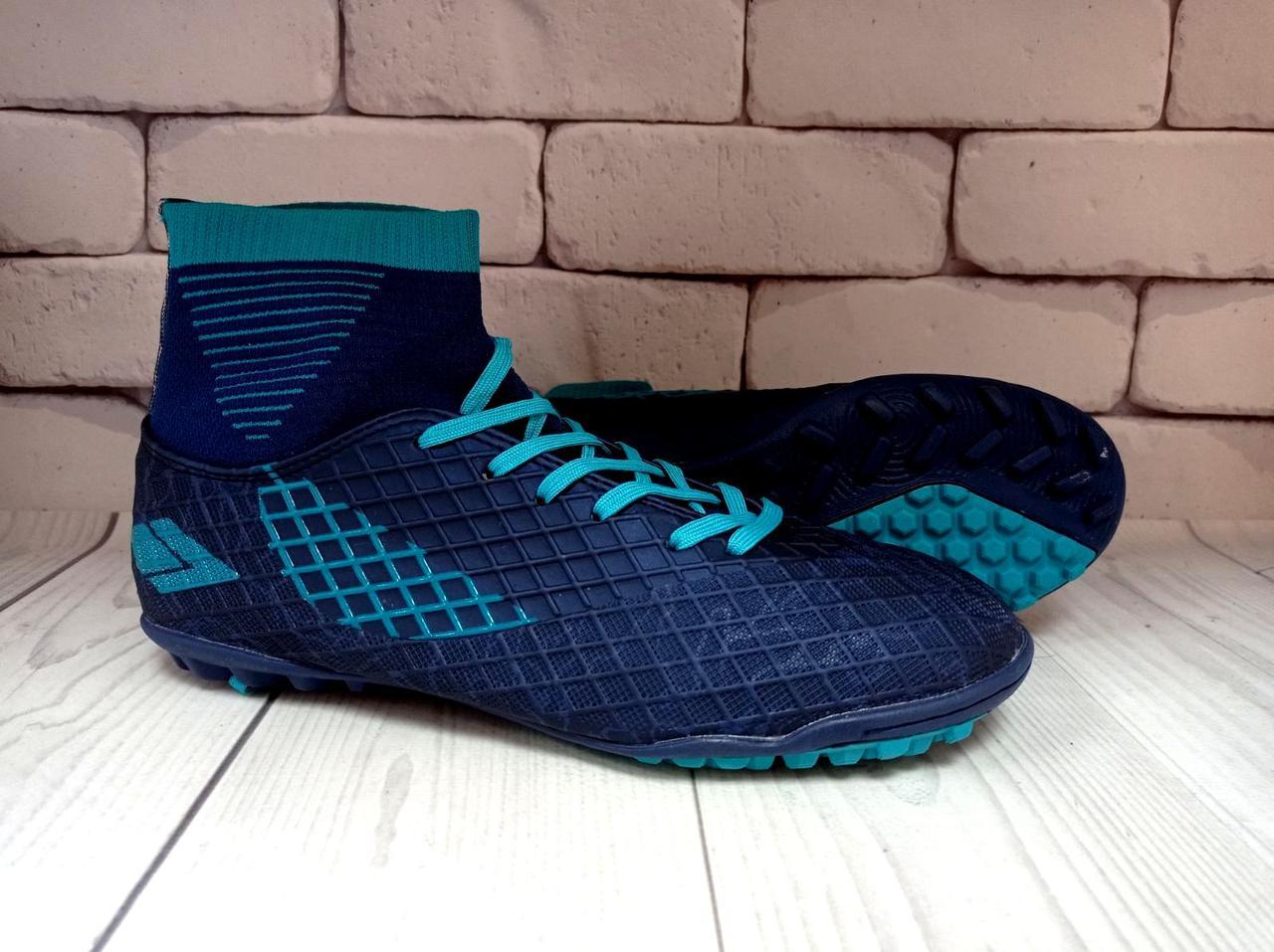 Cороконожки с носком футбольные синие KMB Bry ant 36-41р