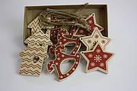 """Новогодние игрушки на ёлку """"Уютный подарок"""", набор из 9 игрушек"""