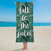 Пляжное полотенце с принтом Talk to the palm 150х70 см (PLB_21J042)