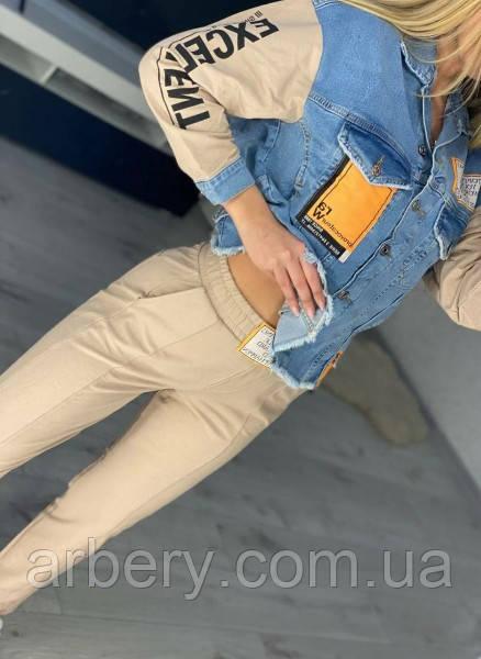 Женский спортивный костюм с джинсом