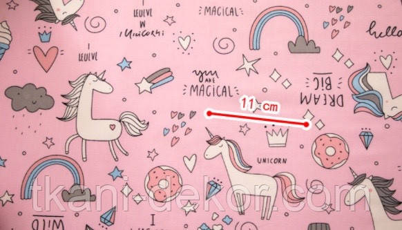 Сатин (хлопковая ткань) Единорожки радужные, сердечки, сладости на розовом