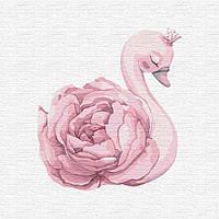 Картина по номерам. Принцесса лебедь 30*30см KHO2358