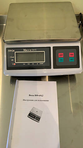 Весы фасовочные ПРОК ВФ-6 до 6 кг, дискретность 0.2 г, фото 2