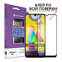 Защитное стекло MakeFuture Full Cover Full Glue Samsung M315 Galaxy M31 Black (MGF-SM31)