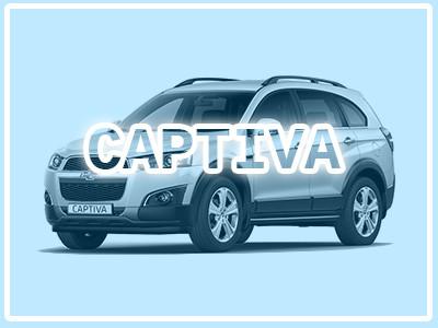 Captiva 2006-2011, 2012-