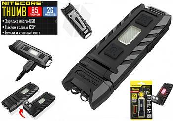 Фонарь наключный NITECORE THUMB (85LM, micro USB, IP65, 2*LED+Red Light, 6 режимов) карманный мини фонарик