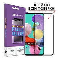 Защитное стекло MakeFuture Full Cover Full Glue Samsung A515 Galaxy A51 Black (MGF-SA51)