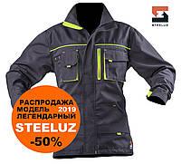 Куртка рабочая SteelUZ с салатовой отделкой, модель 2019