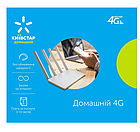 Комплект Alink MR920 безлимитный 4G Киевстар Pro +, фото 4