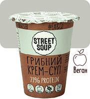 Грибний крем-суп Street Soup, 50 г