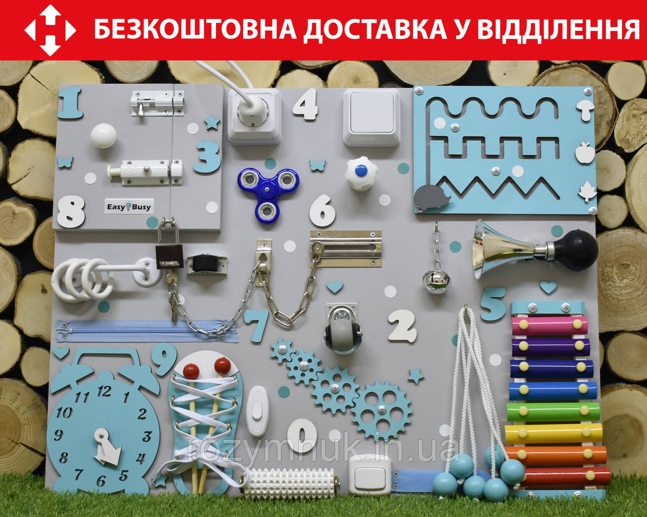 Развивающая доска Бизиборд размер 50*65  развивашка  бізіборд busyboard бирюза
