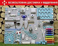 Развивающая доска Бизиборд размер 50*65  развивашка  бізіборд busyboard бирюза, фото 1