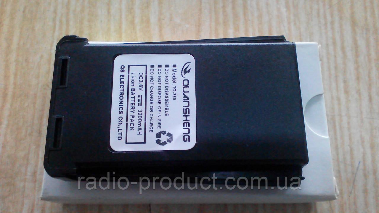 Аккумулятор для Quansheng TG-360, для рации, радиостанции