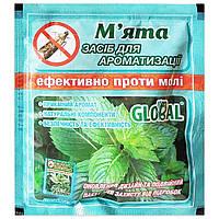 Таблетки от моли «Глобал»/Global с ароматом мяты, 1 уп*10 таблеток, ФЛП Гладченко