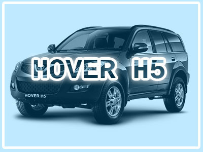 Hover H5