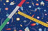 """Тканина сатин """"Міні-планети і ракети"""" на синьому, №3170с, фото 4"""