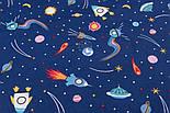"""Тканина сатин """"Міні-планети і ракети"""" на синьому, №3170с, фото 5"""