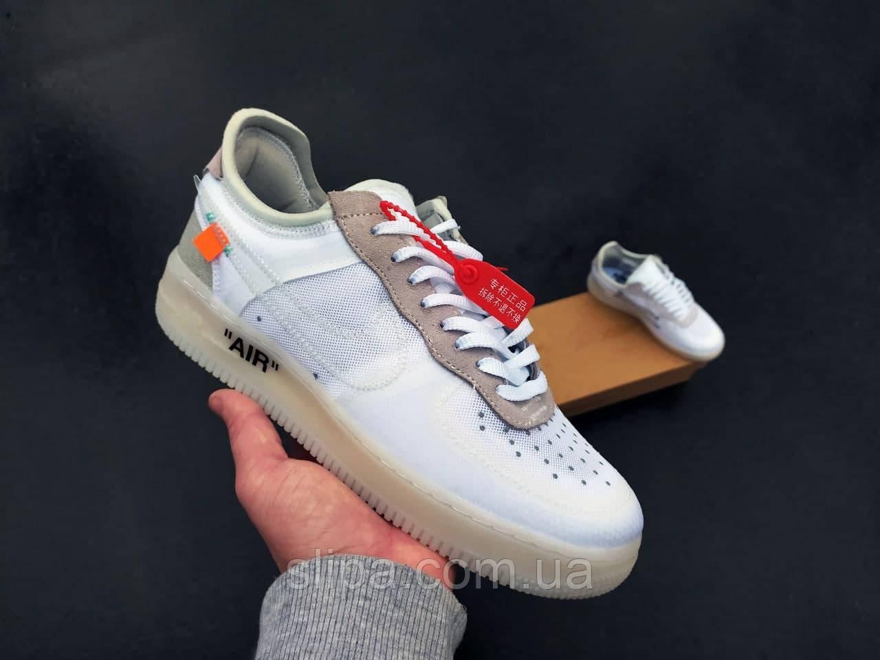 Мужские кроссовки в стиле Nike Air Force Off-White белые