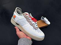 Мужские кроссовки в стиле Nike Air Force Off-White белые, фото 1