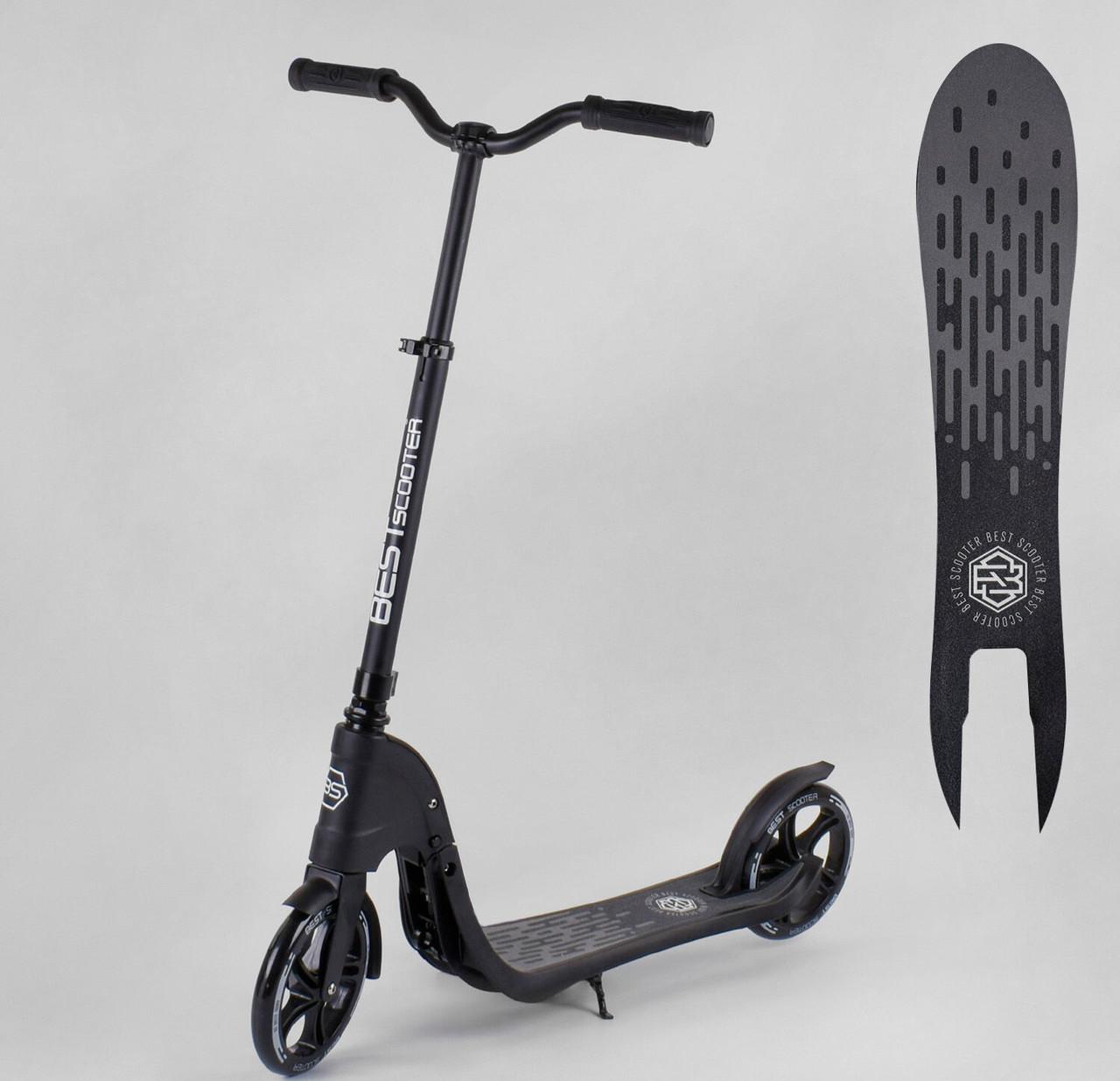 Міський Самокат Best Scooter складна конструкція