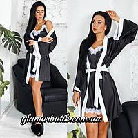 Красивый женский шелковый комплект халат и пеньюар с кружевом чёрный 42-44 46-48