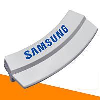 Ручка люка (дверцы) для стиральной машины Samsung DC64-00773B (DC97-09760A)