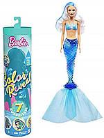 Лялька Барбі Русалонька Кольорове перетворення Barbie Color Reveal з 7 сюрпризами