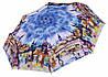 Жіночий МІНІ зонт Lamberti 22 см ( повний автомат ) арт. 74742-1