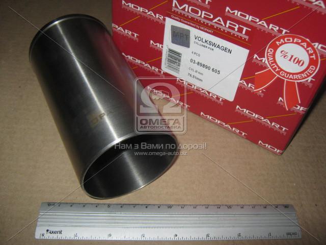 Поршневая гильза AUDI 100 (Ауди) 76,51 1,6 D / TD-2,4 D / TD (пр-во Mopart)