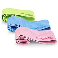 Набор фитнес резинок разной упругости Spokey EMRA 928945 (original) эспандеры, ленты для фитнеса