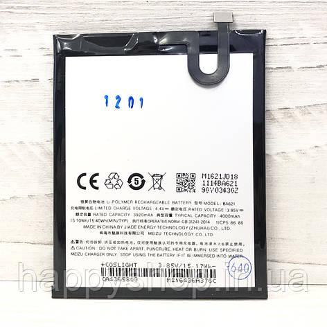 Оригинальная батарея Meizu M5 note (BA621), фото 2