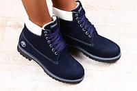 Модные ботинки зимние  Timberland нубук с мехом синие
