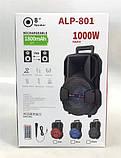 """ALP-801 8"""" Беспроводная портативная bluetooth колонка - чемодан с караоке, фото 4"""