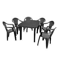 Набор садовой мебели Faro антрацит 1 стол + кресло 6 шт производство Италия цвет антрацит, фото 1