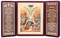Складень тройной в бархате, молитва, икона на дереве, 12,5х15,5 см