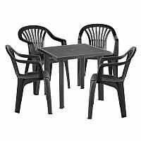 Набор садовой мебели Fiocco антрацит 1 стол + кресло 4 Altea шт производство Италия цвет антрацит