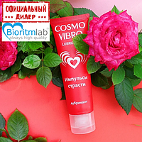 Стимулирующий лубрикант COSMO VIBRO для женщин с вибрацией, 50 мл, ОРИГИНАЛ Биоритм + ПОДАРОК!