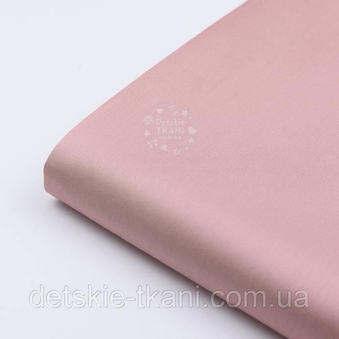 Лоскут сатина премиум, цвет тёмная пыльная роза №1535, расмер 27*110 см