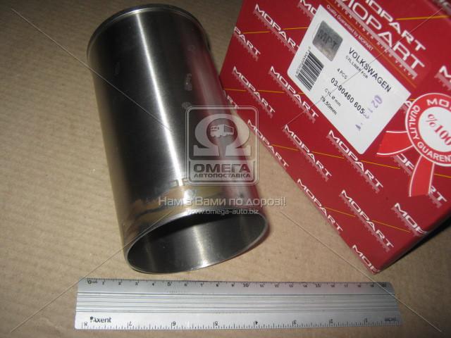 Поршневая гильза VOLKSWAGEN (Фольксваген) 79,51 1,9D/TD-2,4D (пр-во Mopart)