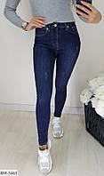 Турецкие женские джинсы. Ткань стрейч джинс