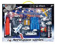 Игровой набор для мальчиков «Космическая техника».