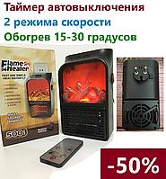 Обогреватель портативный компактный Flame Heater в розетку, портативные компактные обогреватели хенди хитер
