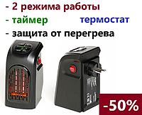 Обогреватель портативный компактный Handy Heater в розетку, портативные компактные обогреватели хенди хитер