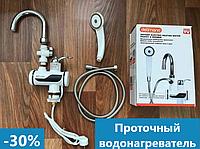 Проточный водонагреватель электрический для ванн MHz MP5201 3000 Вт, водонагреватели, бойлеры, колонки