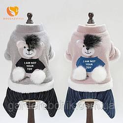 "Комбинезон теплый, костюм для собаки, кошки  ""ЭЛВИС"". Комбинезон  для собак"